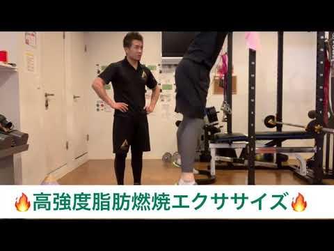自宅でできるトレーニング!脂肪燃焼エクササイズ