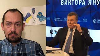 Развели как л@ха: Янукович стал тенью Путина
