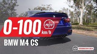 2018 BMW M4 CS 0-100km/h & engine sound