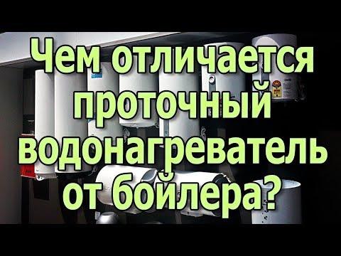 Как почистить тэн водонагревателя видео