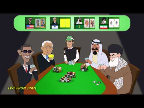 Super Power Poker - Live From Iran - Iran Short Film Series #4