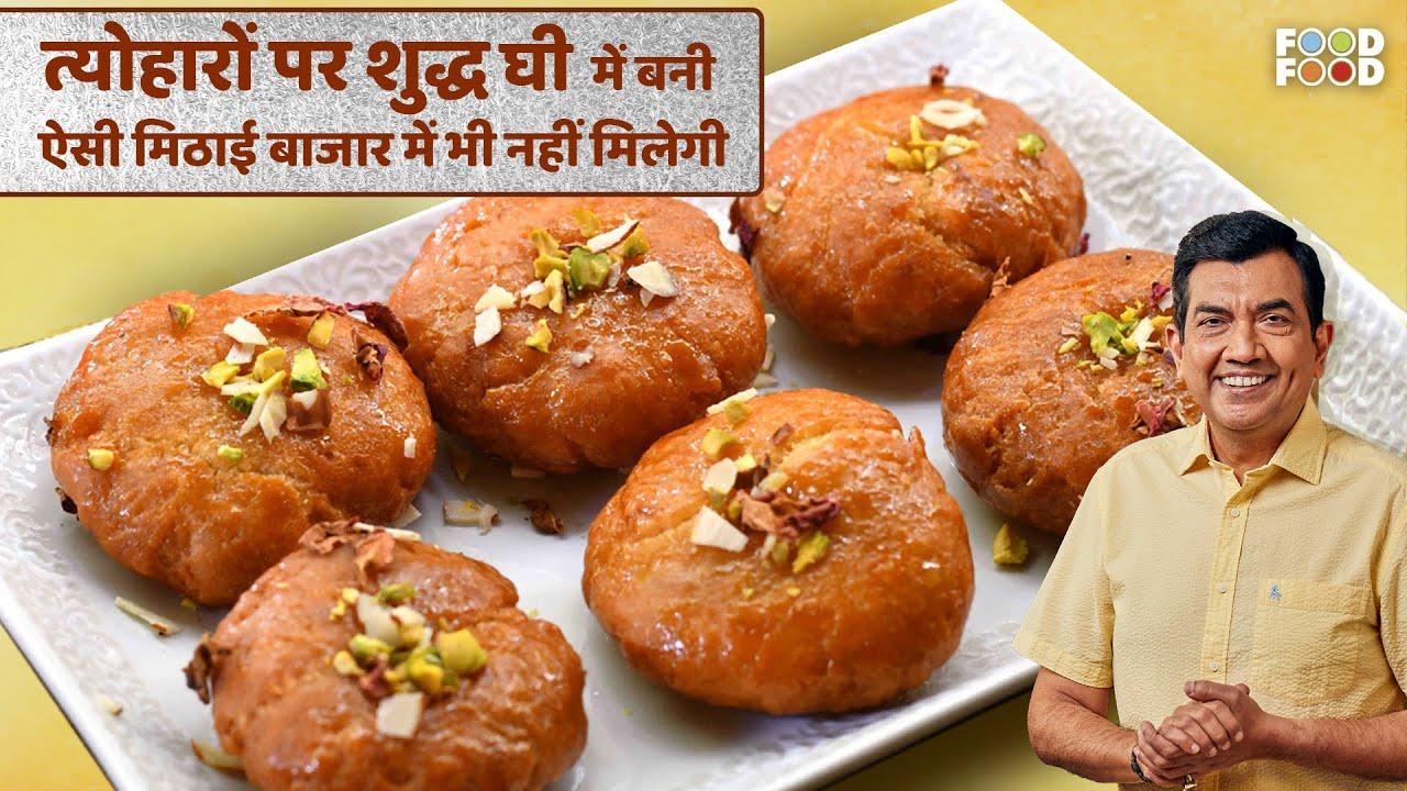 Balushahi sanjeev kapoors kitchen youtube forumfinder Choice Image