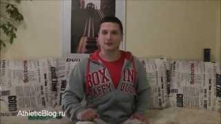 Мышцы разного размера - что делать? Обучающее видео(Бодибилдинг программы тренировок: http://www.athleticblog.ru/ Мышцы разного размера - что делать? Обучающее видео...., 2012-11-13T13:05:19.000Z)