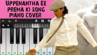 Uppenantha Ee prema ki song on piano |Arya 2