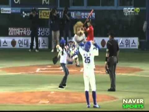Park Min Young pitch for Samsung Lions