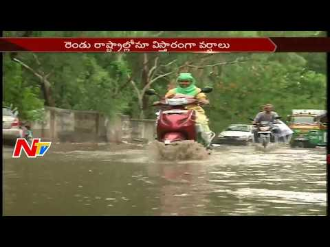 Heavy Rainfall in Telugu States || Flood Water on Roads || NTV