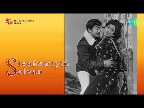 Sivakamiyin Selvan (1974) All Songs...