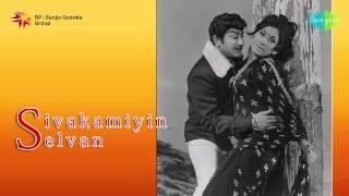 Sivakamiyin Selvan (1974) All Songs Jukebox   Sivaji Ganesan, Vanisri   Super Hit Old Tamil Songs