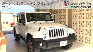 2017年3月に沖縄にオープンしました輸入車専門のレンタカー会社エクセル...
