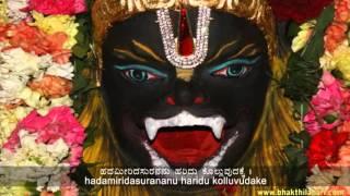 Laxmi Narasimha Swamy Song in Kannada - Sri Laxmigolideva