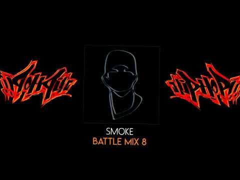SMOKE - HIP HOP BATTLE Vol 8 MIX 2019