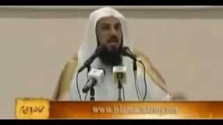 Sheikh Muhammad Al-Arifi-Die Frau im Flugzeug- Deutsche Untertitel