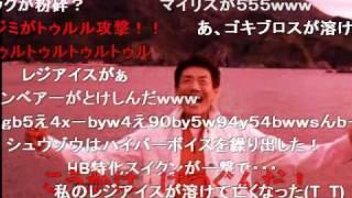 ニコニコから 倒せる気がしない・・・ http://www.nicovideo.jp/watch/s...