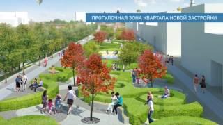 Тулякам на фотографиях и видео показали, как будет выглядеть центр города