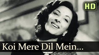 Koi Mere Dil Mein - Andaz - Nargis - Lata Mangeshkar - Old Hindi Songs