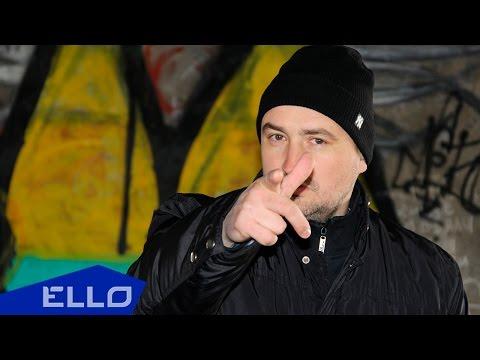 BOXER - Наши Дворы / ELLO UP /