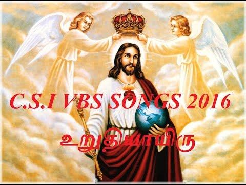 CSI VBS 2016 Kaniyakumari Diocese Songs 06 Odu