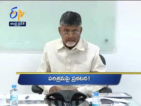 Andhra Pradesh | 30th October 2018 | Ghantaravam | 12 Noon | News Headlines