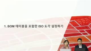 [CNG TV] 스타트업의 파일럿 프로젝트 첫 발을 위…