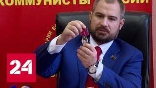 К 100-летию Советской армии утвердили наградной знак - Россия 24