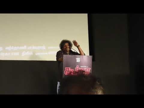 Yogi babu speech at Gurkha audio launch
