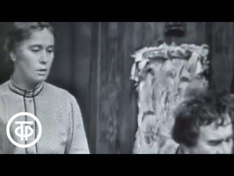 Мещане. Серия 2 (1965)