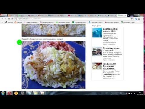 Киш с брокколи и сыром Фета рецепт с фото пошагово 1000menu