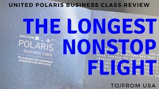 The longest nonstop flight to/from USA!! United Polaris Business class review Singapore -LA