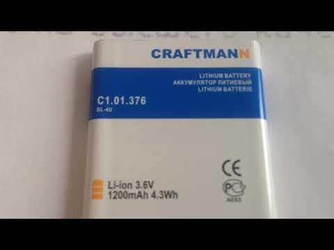Аккумулятор BL-4U для Nokia - 1200 mAh - Craftmann