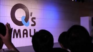 あべのキューズモール ハロウィンイベント AKB48チーム8 ライブ 永野芹...