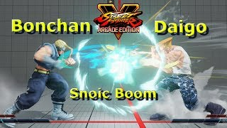 SFV AE - Bonchan VS Daigo | First To 2 Guile with all the buffs fro...