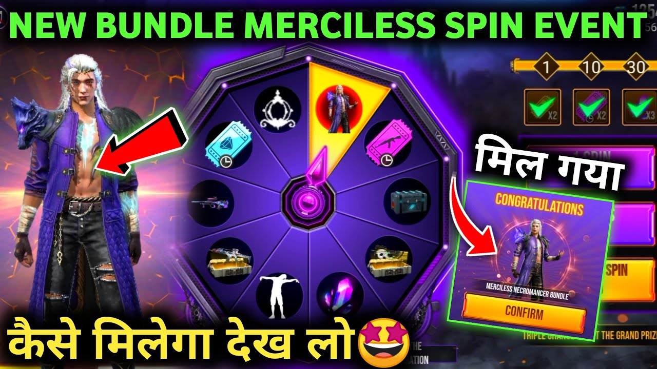 I GOT NEW BUNDLE IN MERCILESS SPIN EVENT 🤩|FREE FIRE NEW EVENT | FREE FIRE MERCILESS SPIN EVENT