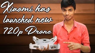 Xiaomi Mi Drone Exclusive Launch, Specs, Features & Price in Hindi