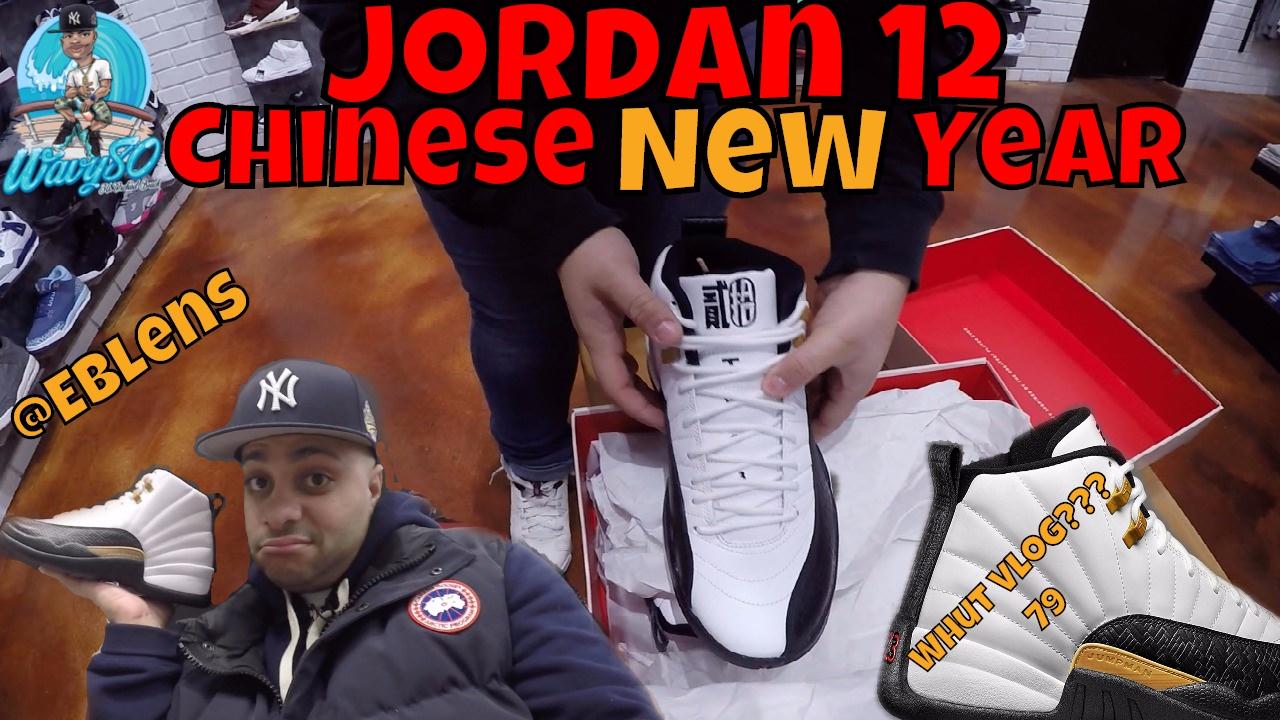 Jordan 12 Chinese New Year At Eblens