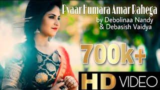 Download lagu Pyaar Humara Amar Rahega | Debolinaa Nandy | Ft. Debashis Vaidya | Cover |