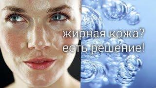 как избавиться от жирной кожи лица/матируем кожу/ маска от фаберлик матирующая
