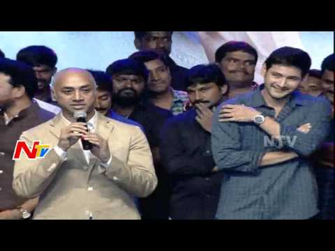 Jayadev Galla Speech | Srimanthudu Success Meet | Mahesh Babu | Shruti Haasan