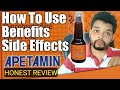 Apetamin Syrup Benefits & Side effects | Apetamin Syrup How To Use