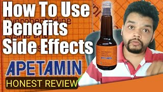 Apetamin Syrup Benefits & Side effects - Apetamin Weight Gain