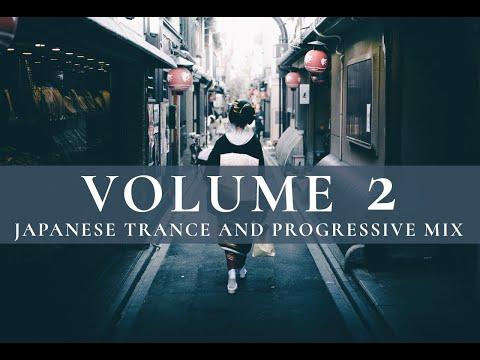 """""""Whispers Wonder"""" ~ Japanese Trance & Progressive Mix (Harmonically Mixed)"""