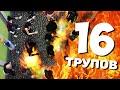 СМЕРТЬ 16 СИМОВ THE SIMS 4 mp3