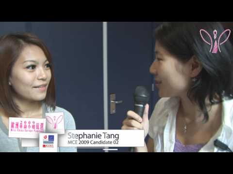 Miss China Europe Benelux Audition 2009 - Interview with Stephanie Tang (Candidate 02 - Belgium)