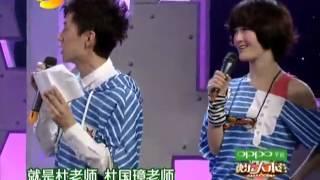 """快乐大本营 Happy Camp - SHE化身代班主持""""惹恼""""谢娜【20100522】"""