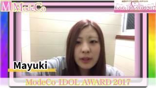iDOL AWARD 2017 Mayuki 【modeco217】【m-event06】