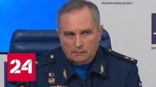 Первые выводы госкомиссии по расследованию крушения Ту-154