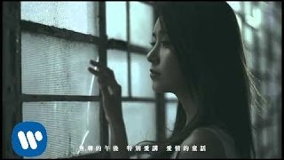 周柏豪 Pakho Chau - 你還怕大雨嗎 Don't be afraid (Official Music Video) thumbnail