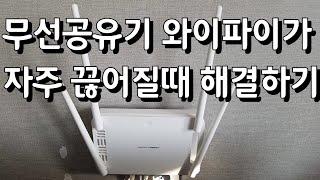 무선인터넷(와이파이)이…