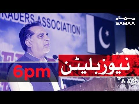 Samaa Bulletin - 6PM - 21 October 2019