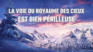 « La voie du royaume des cieux est bien périlleuse » Film chrétien Bande-annonce VF (2018)
