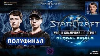 Чемпионат Мира 2019   Полуфинал №1 - WCS Global Finals Ro4 - Serral vs Reynor